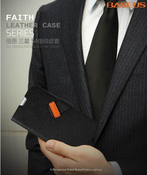 In Stock~! Best quality!Brand New BASEUS Case Cover for Samsung Galaxy S4  IV I9500,Faith Leather Case 4 colors for S4
