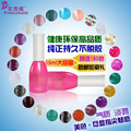 nail polish glue set wholesale authentic Bobbi rubber dismountable phototherapy machine non-toxic QQ seal adhesive