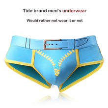 LONG JIANG 2019 Summer New Cotton Sexy Underwear Men Breathable Soft Male Panties Briefs Print Gay Underpants LXD