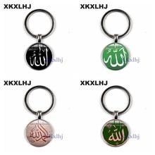 XKXLHJ Llavero con estilo para hombres y mujeres, llavero con estilo a la moda, colgante de musulmán, musulmán, árabe, musulmán, 11 unidades