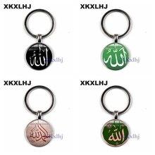 XKXLHJ moda Allah kolye anahtarlık çanta Charms yaratıcı İslam Allah arap müslüman sembolü 11 stil anahtarlık tutucu kadın erkekler