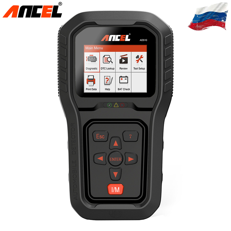 Ancel AD510 OBD2 Scanner OBD 2 Automotive Scanner Auto Code Reader ODB2 Car Diagnostic Scanner for BMW Diagnostic Tool Universal u480 1 5 lcd universal can bus obd2 car diagnostic code reader memo scanner