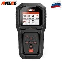 Ancel AD510 OBD2 Scanner OBD 2 Automotive Scanner Auto Code Reader ODB2 Car Diagnostic Scanner For