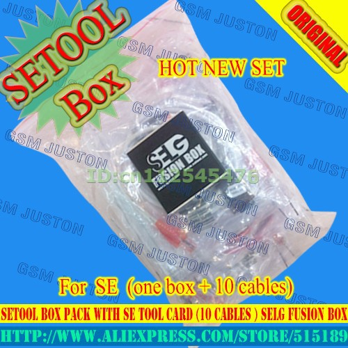 setool box+SE +10 cable-GSM juston-02