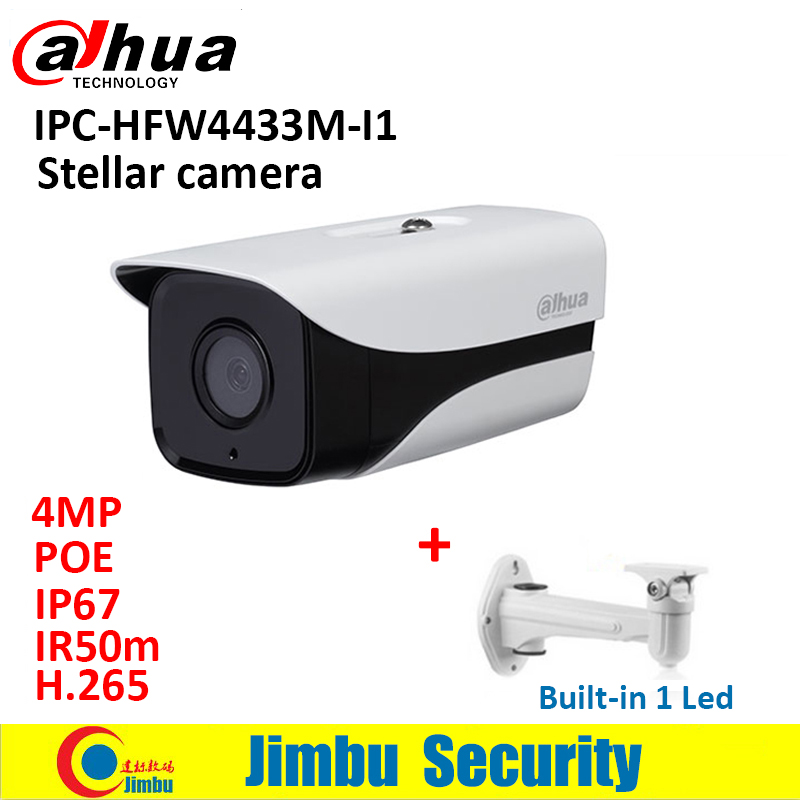 Dahua IP Camera 4MP IPC-HFW4433M-I1 IR50M H.265 H.264 ONVIF Full HD Network IP67 Smart Detection WDR Mini Camera with bracket