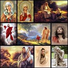 Full Diamond Embroidery Religion Portrait 5D DIY Painting Cross Stitch Jesus the Madonna Mosaic Rhinestones Decor