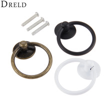 DRELD 44*52mm Vintage Round Ring Furniture Door Pull Handle Alloy Cabinet Dresser Drawer Knobs For Jewelry Box