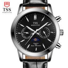 TSS луна и звезды мужские часы кварцевые часы водонепроницаемый световой стали мужской таблицы моды часы бизнес мужчины relogio masculino