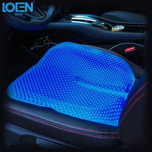 Image 1 - Car Seat Cushions Massage High Memory Silicone Breathable Mesh Silica Gel Auto Car Seat Covers For Toyota Jetta Hyundai Audi Kia