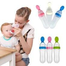 Ложка для младенцев, пищевая добавка, питатель, безопасная посуда, инструменты для новорожденных, сжимающая бутылочка для кормления, силиконовая обучающая рисовая бутылочка