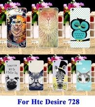 Casos de telefone de plástico rígido para htc desire 728 728g dual sim Cão capa  Tigre   Harajuku Zebra Pintado Telefone Móvel peles