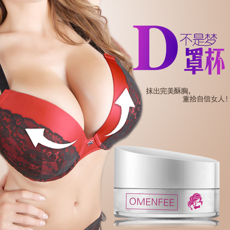 pictures breast size d