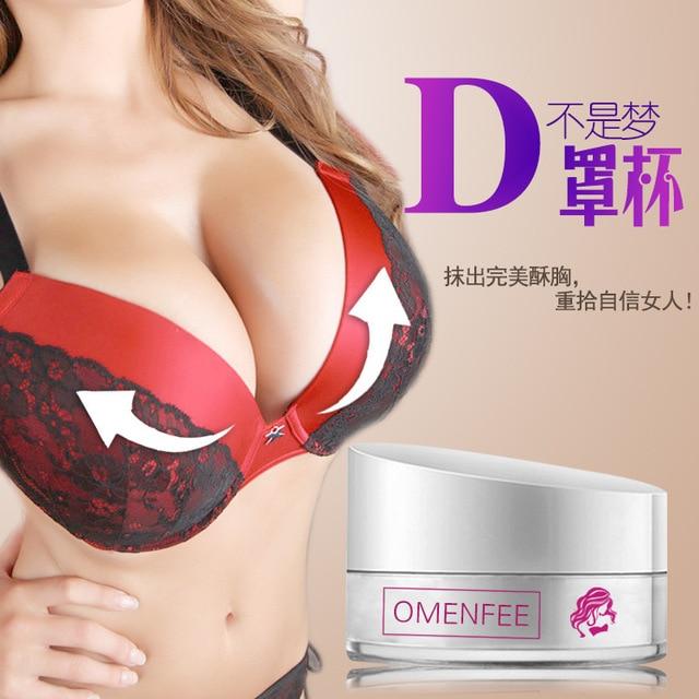 Brand Breast Enhancement Increase Cream Kudzu Extract Breast Pump Big Size A To D Health Beauty Care Breast Enlargement Cream