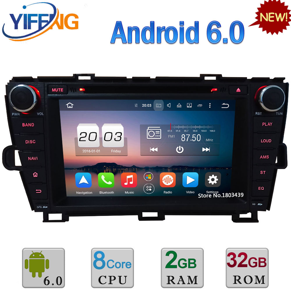 4G WIFI Android 6.0 8″ 32GB ROM Octa Core 2GB RAM DAB+ Car DVD Player Stereo Radio For Toyota Prius LHD 2009-2015 GPS Navigation