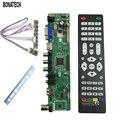 Frete grátis V56 Universal TV LCD Placa de Driver de Controlador de PC/VGA/HDMI/USB Interface + 7 chave + placa de defletor