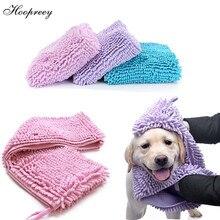 Волокно Уход банное полотенце для домашних животных собака халат для кошки сильное водопоглощающее одеяло для больших средних и маленьких собак быстросохнущее полотенце 10A