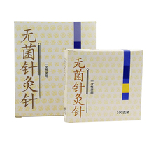 0.18mm 0.25mm 0.3mm Disposable Sterile Acupuncture Needle Chinese Asepsis acupuntura Needle For Single Use 100pcs цены онлайн