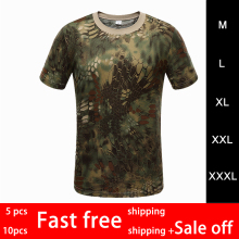 Летние мужские спортивные камуфляжные футболки с коротким рукавом, дышащие быстросохнущие футболки для походов, кемпинга, велоспорта