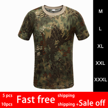 Fast free shipping 5 pcs Men Outdoor Sports T-Shirts Camouflage Short Sleeves Breathable Quick Dry Hiking Camping Cycling Tees nextour outdoor solid color camping hiking shirts loose breathable quick dry outdoor sports hiking terkking ts2089