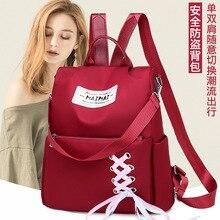 Multifunctional casual ladies shoulder bag Joker waterproof Oxford cloth Korean fashion backpack student bags