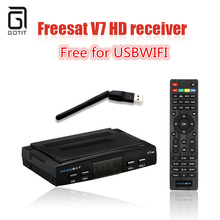 Freesat V7 DVB-S2 спутниковый Rece P tor ресивер HD 1080 P 3 г YouTube CCcam Newcamd powervu su p ортэд комплект P коробка