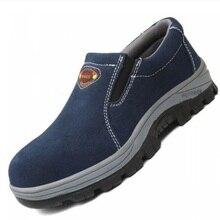 Большие размеры 38-46, рабочие ботинки мужская защитная обувь унисекс, Рабочая обувь из сетчатого материала мужские ботинки высококачественные ботинки с защитой пальцев