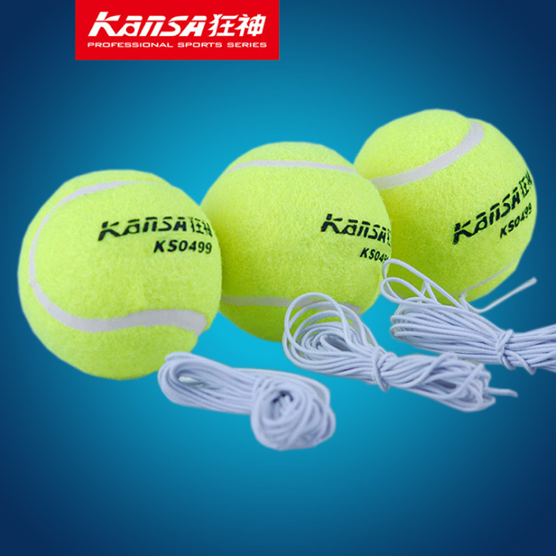 KanSA 3PCS Tennis Ball Sports Tennis Training Balls Trainer Exercise Ball With Rubber Rope High Quality Tennis Accessories