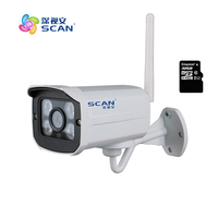 HD 1080P Bullet White IP Camera Wifi 2mp Wireless Seurveillance Security Mini Webcam CMOS Infrared Night