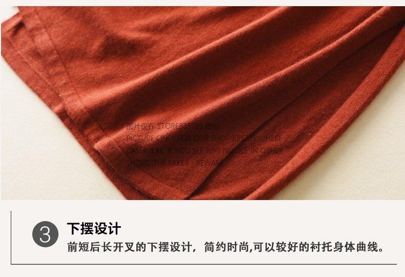 ถักด้านข้างบางยาวชุดผู้หญิงยาวเสื้อกันหนาวถักฤดูใบไม้ร่วงฤดูหนาว Dollar เปิดลงปกแขนยาว United 14