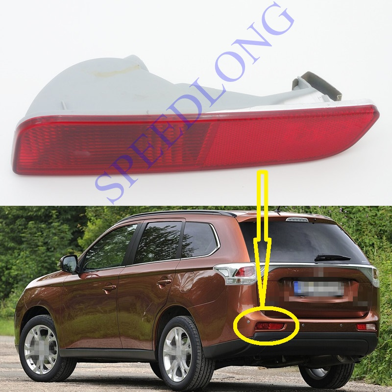 1 PC Left Side New Rear Bumper Fog Light Fog Lamp Reflertor for Mitsubishi Outlander 2013-2015 what she left