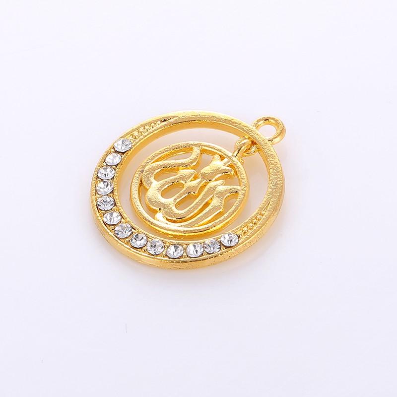Pendentifs Strass Allah Pour Collier Bracelet