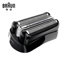 32S Braun Series 3 Shaver Head Foil and Cutter Replacement parts with Microcomb(320 330 340 350CC 360 370 380 390CC)