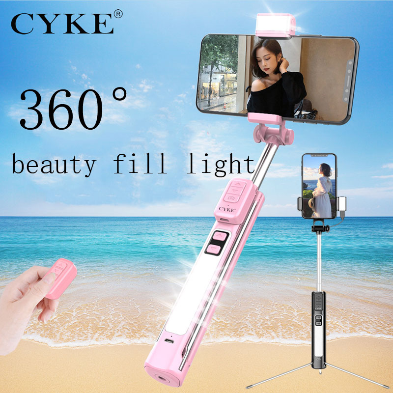 CYKE A18 A17 selfie stick Bluetooth selfie stick 110 160cm telescopic rod Fill light self timer Tripod selfie stick Bluetooth