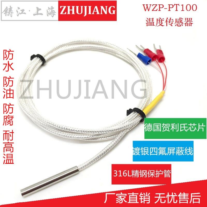 Platinum Thermal Resistance of PT100 Temperature Sensor 2pcs pt100 waterproof relay thermal probe temperature sensor temperature controller