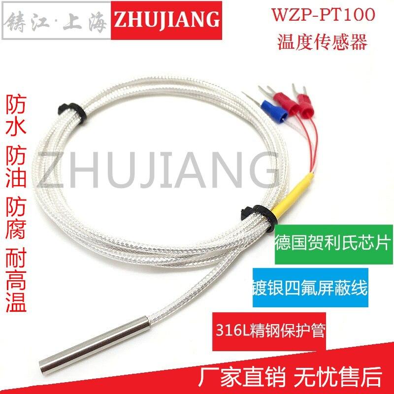 все цены на Platinum Thermal Resistance of PT100 Temperature Sensor онлайн