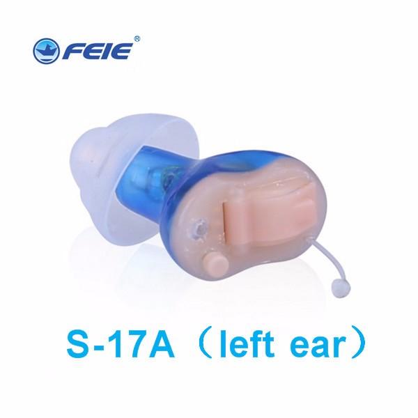 S-17A-11-ear-zoom-hearing-aid