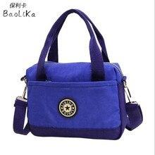 Baolika Japan der Original-Single Mode Frauen Tasche Mutter Umhängetasche Satchel Messenger Crossbody Taschen Weichen frauen Tasche Handtaschen