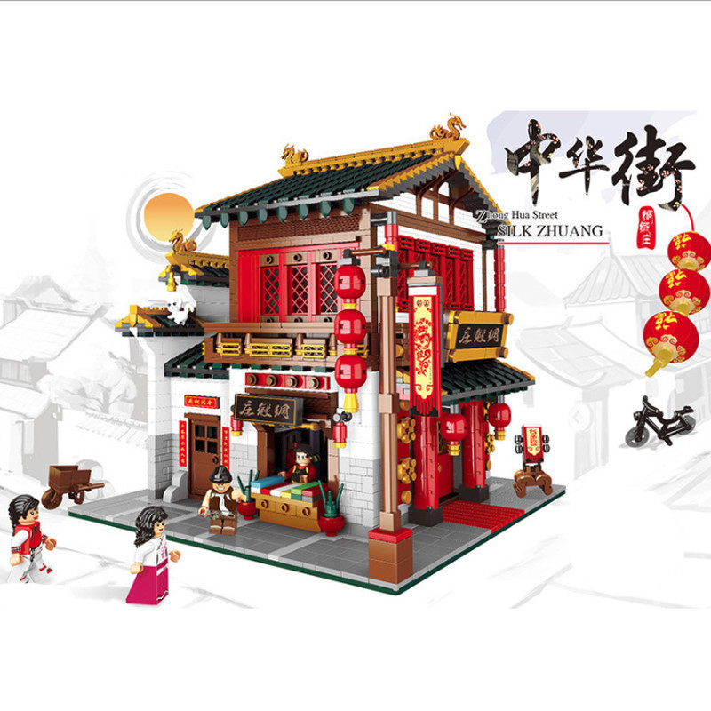 XingBao 01004 2531pcs Block Genuine Creative Building Series The Chinese Martial Arts Set Building Blocks Bricks Toys Model Gift xingbao 01001 creative chinese style the chinese silk and satin store 2787pcs set educational building blocks bricks toys model