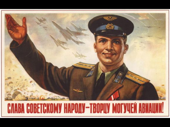 air force young officer of cccp time ussr soviet communism ww2 classic vintage poster decorative diy art force office decoration