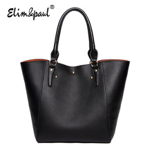 ELIM&PAUL Women Leather Handbags Women Messenger Bags Bolsa Feminina Shoulder Bag Crossbody Bags For Women Tote Bag Vintage 1076