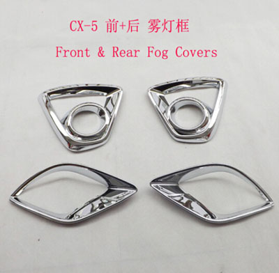 for Mazda Cx-5 2012 2013 Front & Rear Fog Lamp Fog Light Covers Abs Chrome Trim Car Styling Stickers Accessories lc2k series contactor lc2k12105 lc2k12105m7 lc2 k12105m7 220v ac