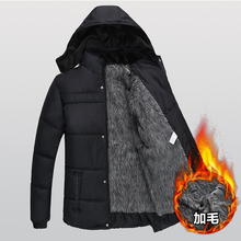 2017 Winter Thickening Aged Cotton-padded Clothes Old Man Fleece Loose Coat Solid Color Parkas Dad's Windbreaker Snow Jackets