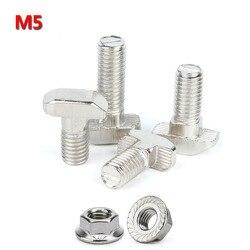 50pcs/lot M5x12 M5x16 M5x20 T Bolt Screws for EU Standard 2020 Linear Rail Aluminum Profile,50pcs M5 Hex Flange Nuts Optional