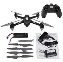 Hubsan X4 H501C font b RC b font Drone Brushless Motor GPS Altitude Hold Mode font