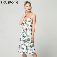 Women Button Decorated Print Dress Off-shoulder Party Beach Sundress Boho Spaghetti Long Dresses Plus Size Summer FICUSRONG(China)