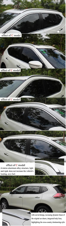 багажник на крышу / рейка для Nissan X-trail - Автозапчасти - Фотография 5