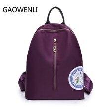 Gaowenli Водонепроницаемый нейлон парусина большой Ёмкость Рюкзаки Mochila Школьные сумки Для женщин известных брендов рюкзак для подростков Обувь для девочек