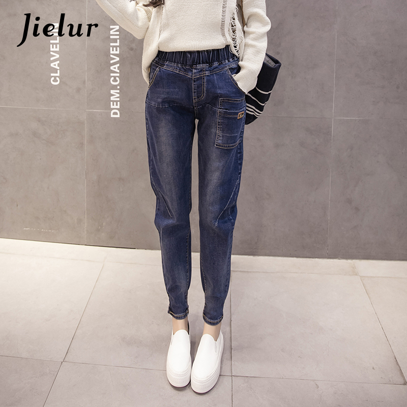 Jielur 2019 Autumn Washed Ankle-Length Pants Female Loose Oversized S-5XL Blue Women's   Jeans   Elastic Waist Casual Pocket   Jeans