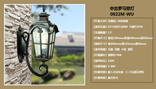 Mr Wright outdoor ou waterproof wall lamp Villa garden balcony door courtyard wall lamp The ancient Roman WB color – up wall lam