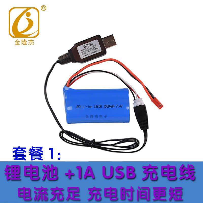 7,4 v 1500mah 15C 18650 Li-Ion conector JST batería RC 9101 9053 WL912 12428 F39 F45 F645 T23 T55 juguetes batería con cargador